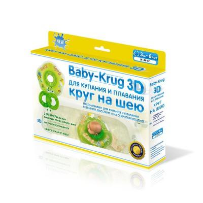 Круг на шею Baby-Krug 3D